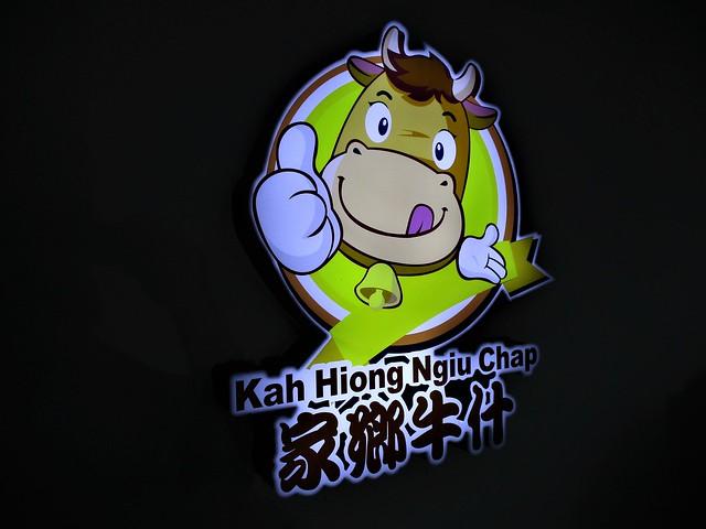 Kah Hiong Ngiu Chap