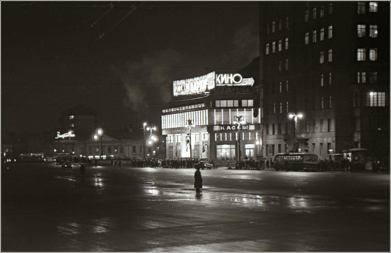 68. 1963. Кинотеатр Ударник