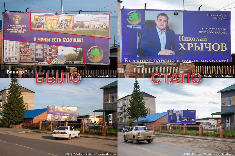 kekelev_200903_banner_3.jpg