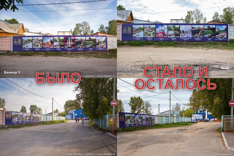 kekelev_200903_banner_5.jpg
