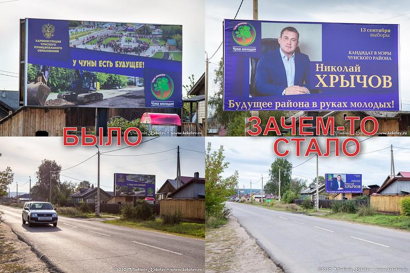 kekelev_200903_banner_4_2.jpg