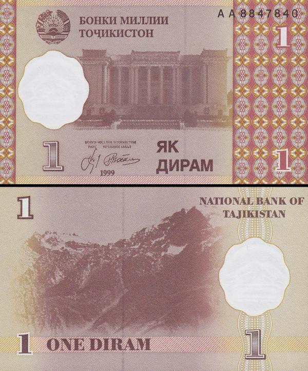 Tajikistan p10a 1 Diram 1999