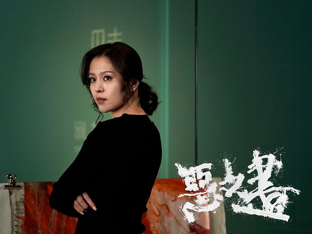 """The movie poster & the stills of Taiwan Movie"""" 《惡之畫》(The Painting of Evil)"""" will be launching on Sep 18, 2020 in Taiwan."""