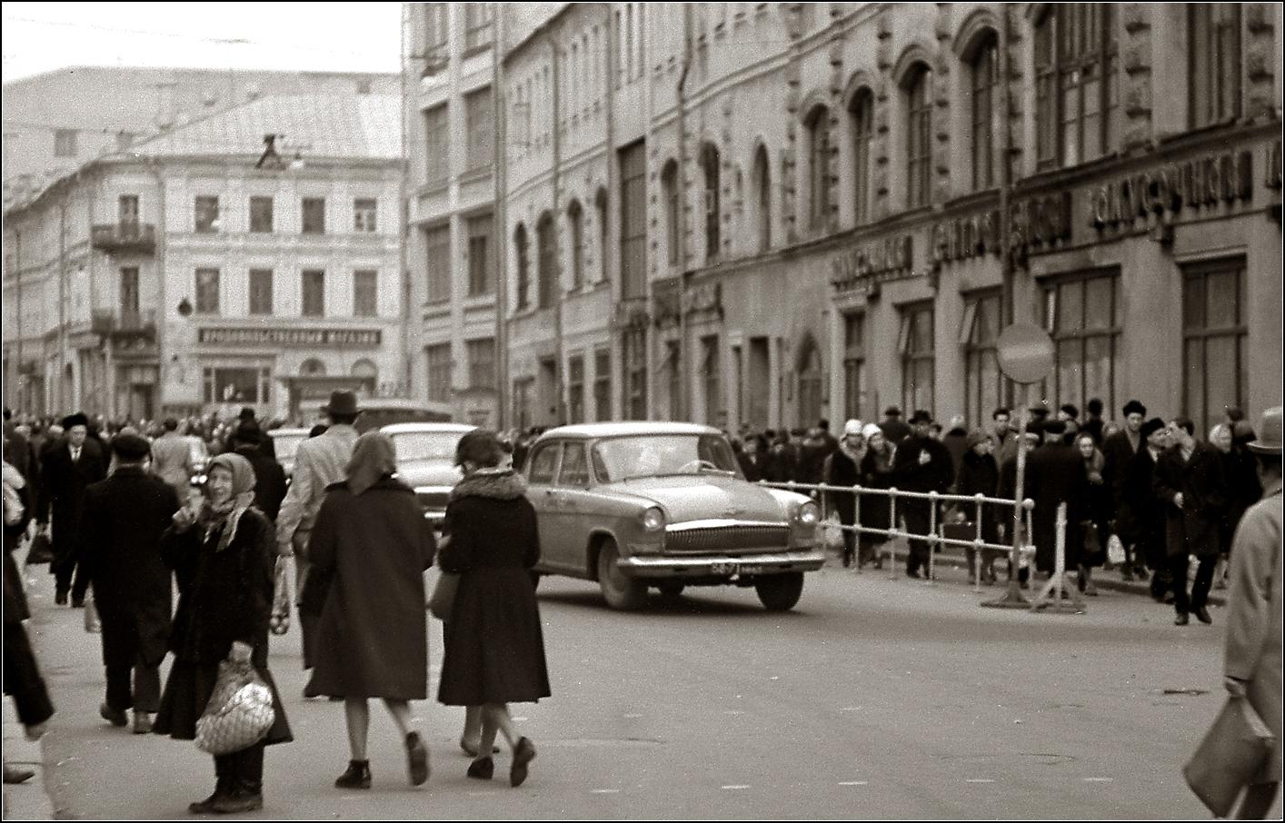 73. 1964. Б.Дмитровка