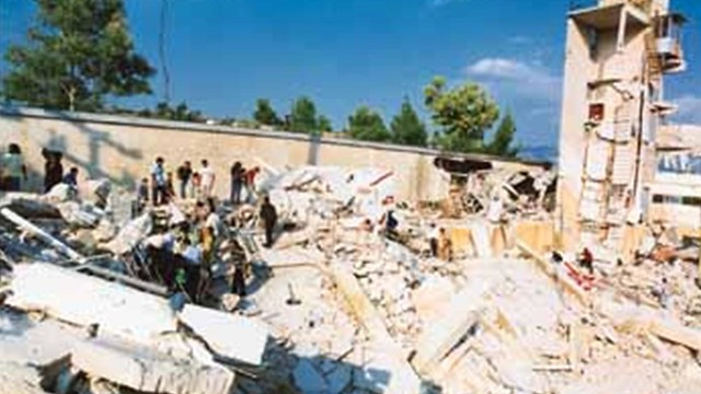seismos-athinas-7-septemvri-1999-rikomex-2