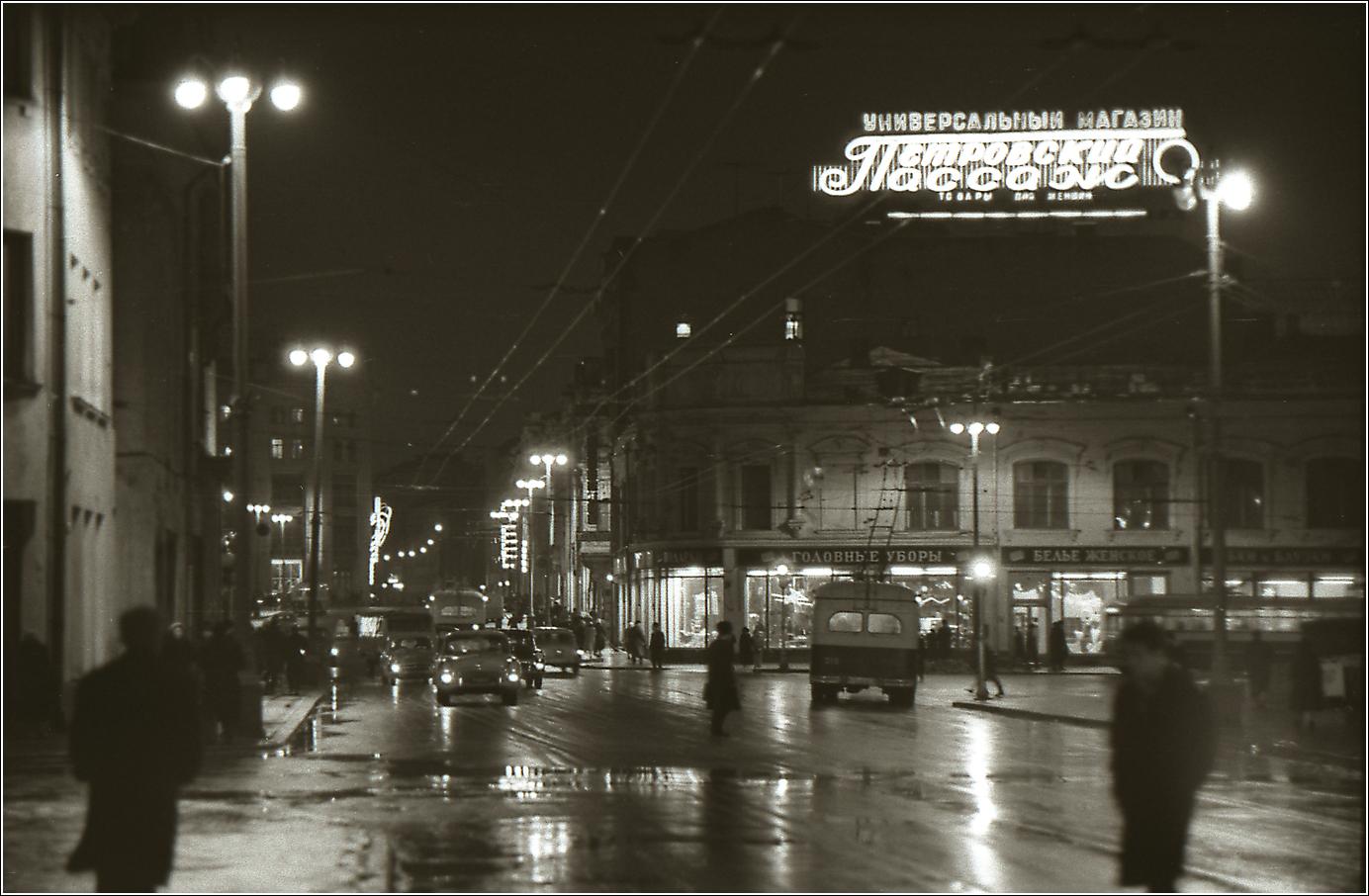 67. 1963. Петровка