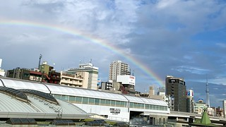 虹, Rainbow