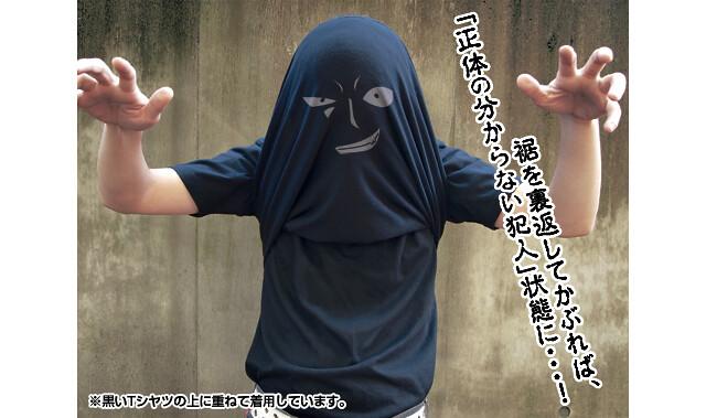 COSPA《名偵探柯南》能一秒變犯人的「黑衣組織T-Shirt」爆笑再販!