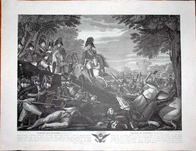 Федоров С. Сражение при Бородине 26 августа 1812 года По рисунку Скотти Д.