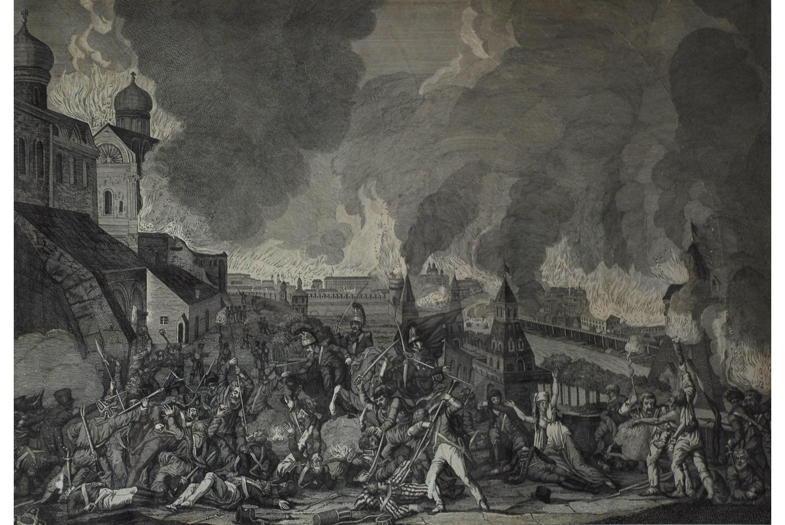 Неизвестный автор. Пожар Москвы (15 сентября 1812 года). По картине Л. Ругендаса