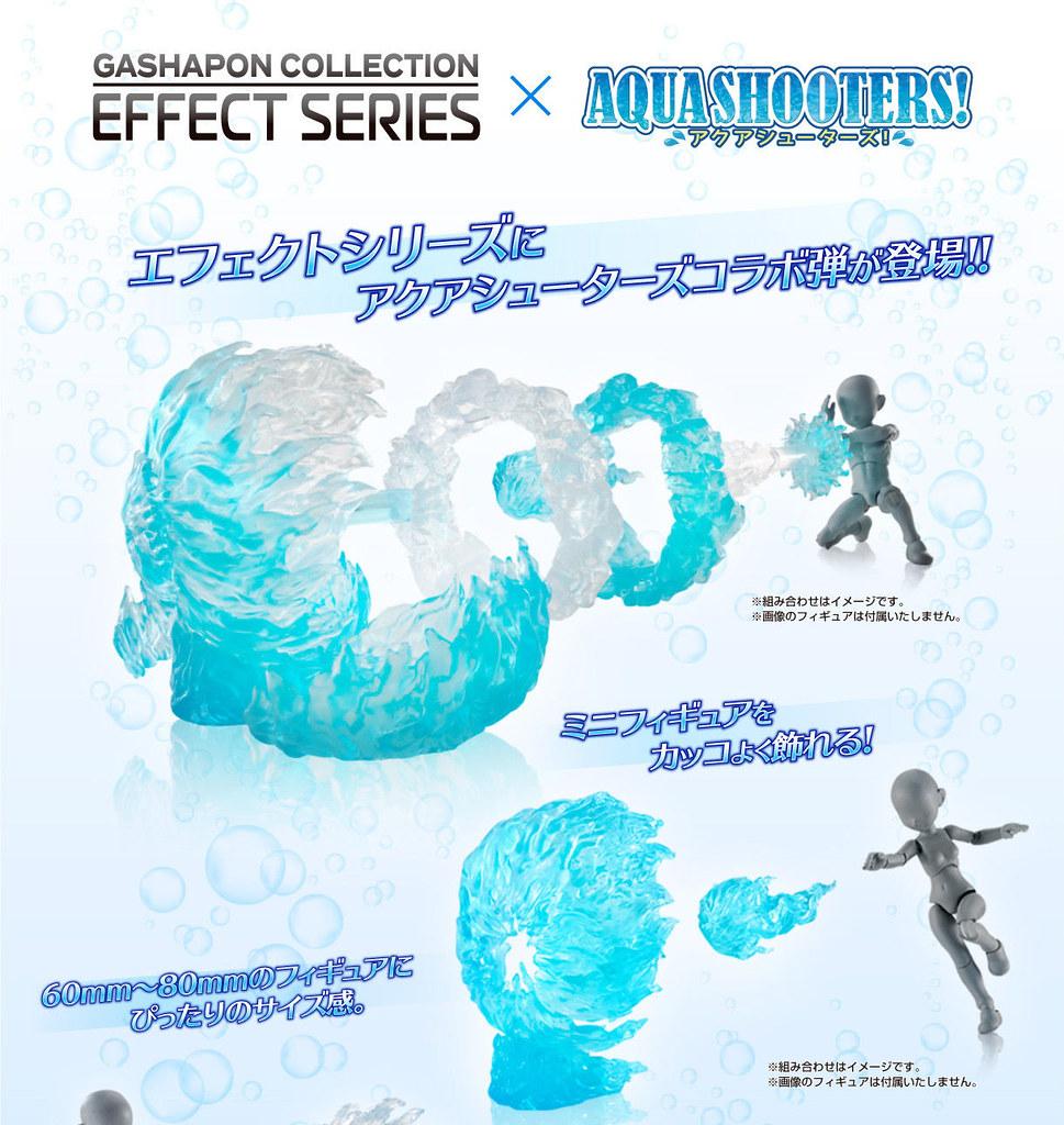 GASHAPON COLLECTIONS 轉蛋專用「特效系列 x AQUA SHOOTERS!」特別彈 清涼發射!