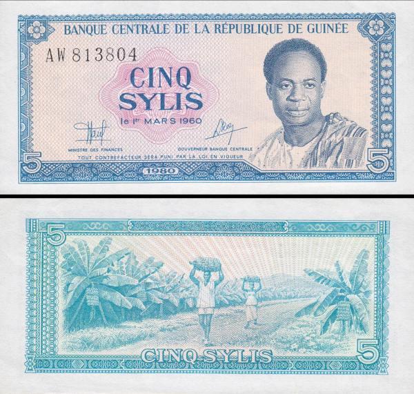 5 Sylis Guinea 1980, P22a