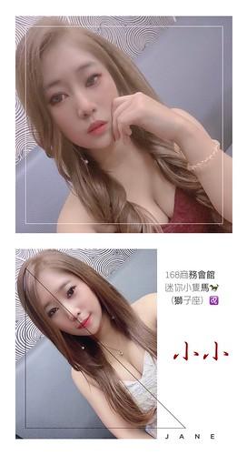 168精品會館 高雄制服店 9P夜生活