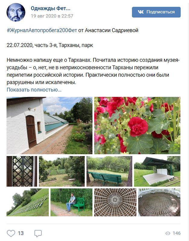отзыв Анастасии Садриевой