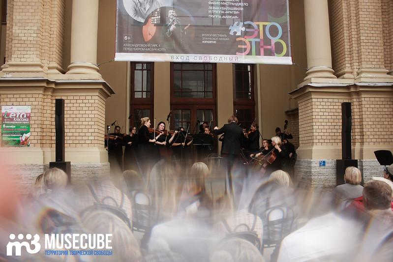 severnaya_symfonietta_019