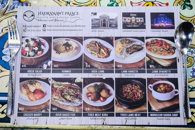 Restoran Hadramawt Palace Bukit Bintang
