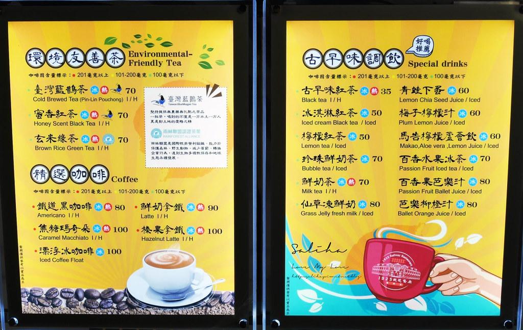 國立臺灣博物館鐵道部園區餐廳美食部販賣部價位素食價格menu菜單 (3)