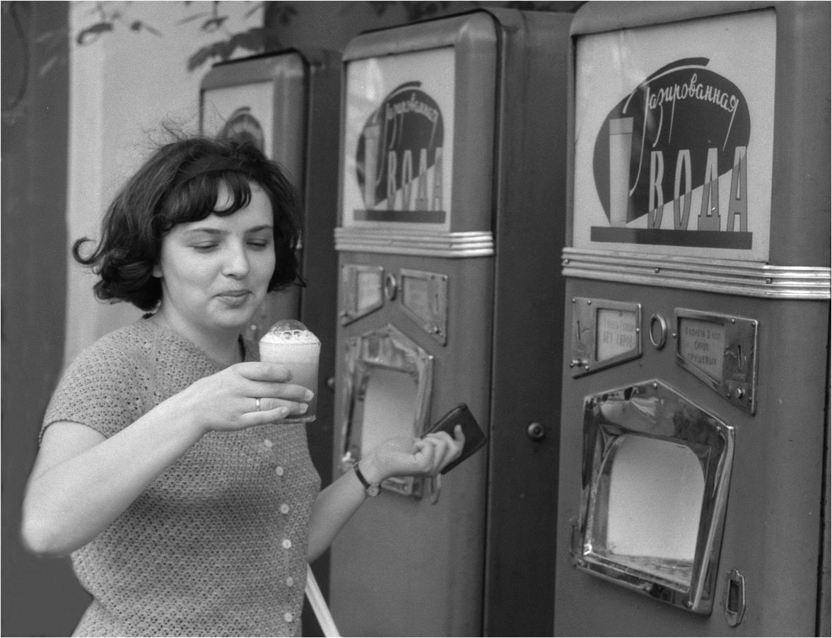 83. 1966. Стакан газировки