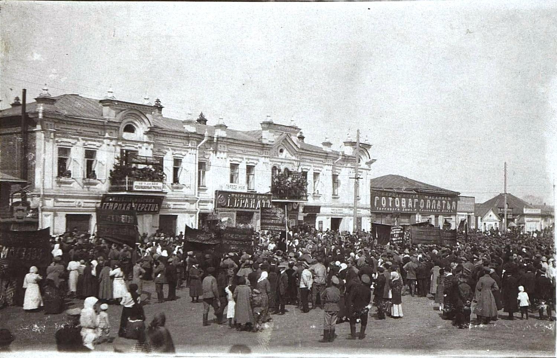 Большевистская демонстрация. 1 мая 1918 г. Г. Курган1