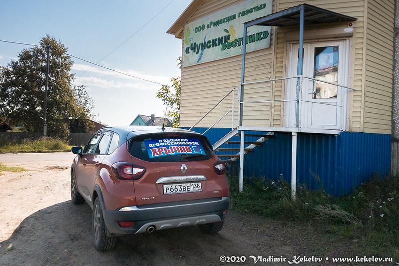 kekelev_200904_105821_GalaxyS7_OpenCamera.jpg