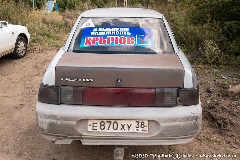 kekelev_200908_135934_GalaxyS7_OpenCamera.jpg