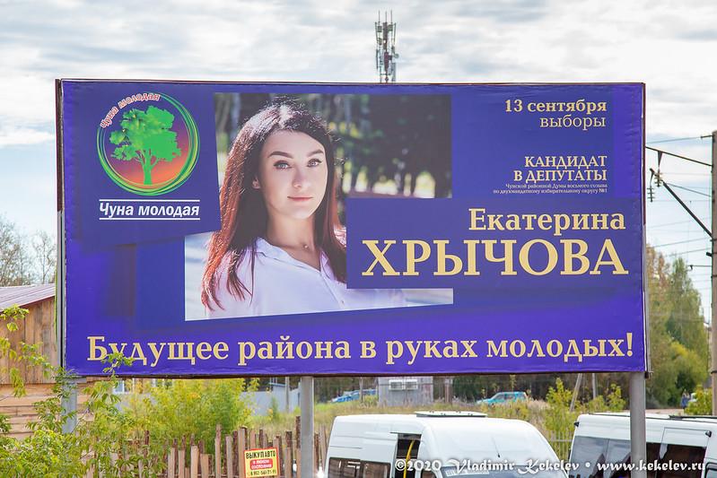 kekelev_200903_c06d_84396.jpg