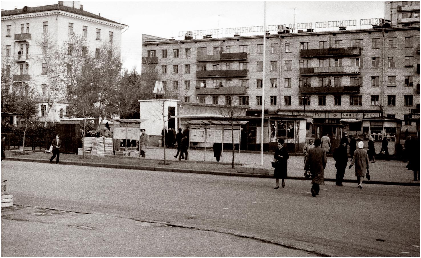 86. 1966. Метро Первомайская, сентябрь
