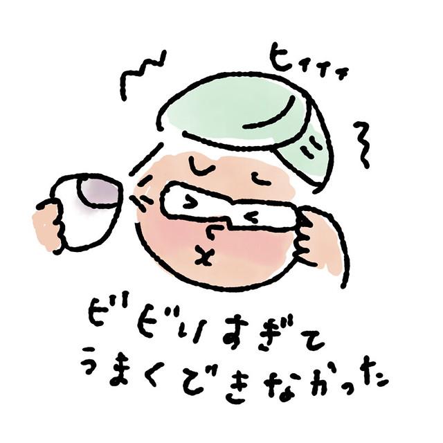 est_11