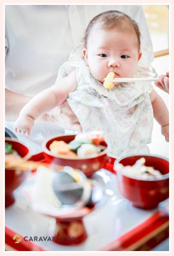 お食い初めの儀式 生後100日の赤ちゃん