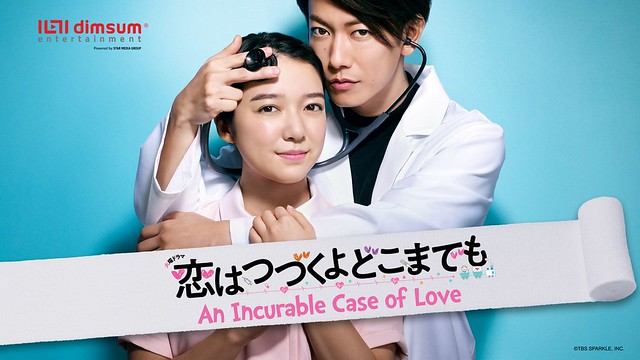An Incurable Case of Love - Poster 01
