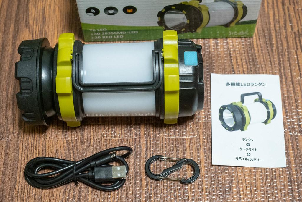LED_Lantern-2