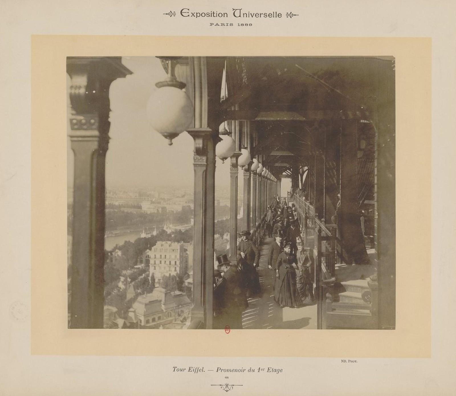 06. 1889. Променад на 1 этаже башни