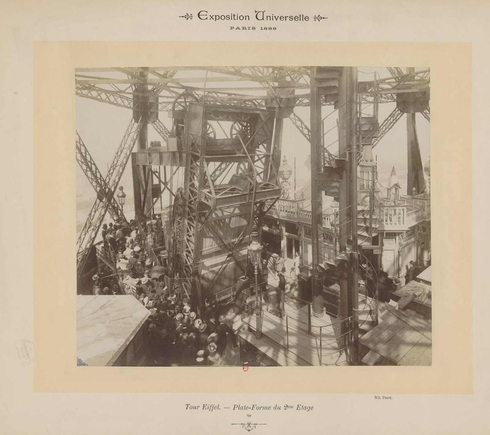 08. 1889. Эйфелева башня. Платформа 2 этажа