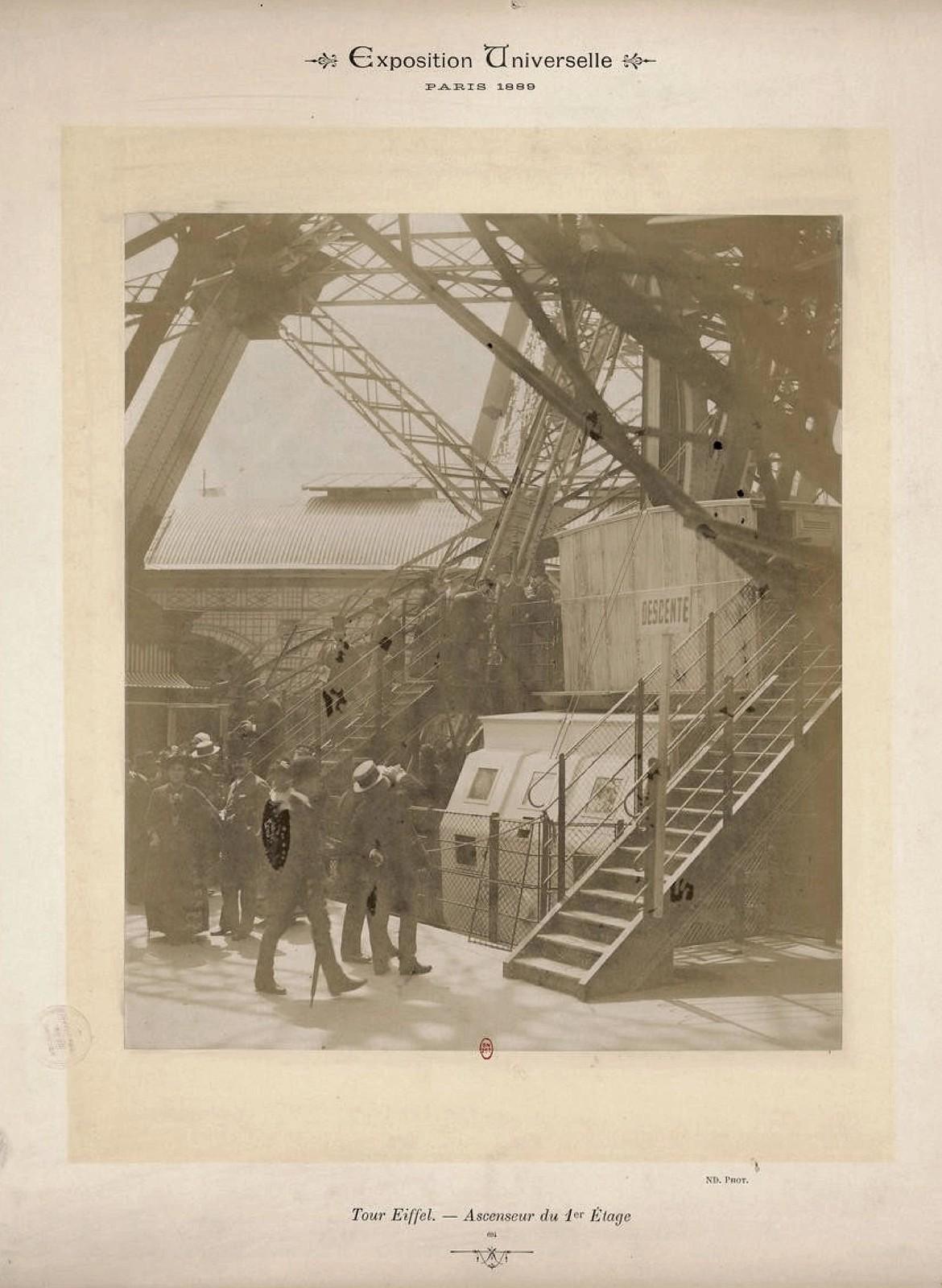06. 1889. Эйфелева башня. Лифт 1-го этажа
