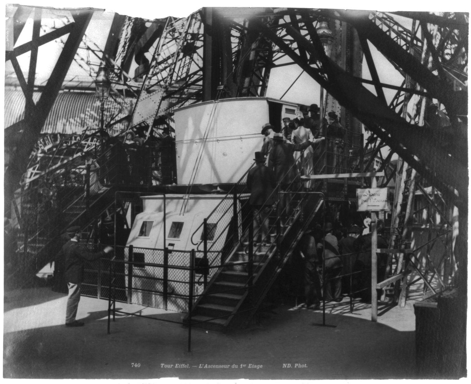 04. 1889. Подъем на первый этаж