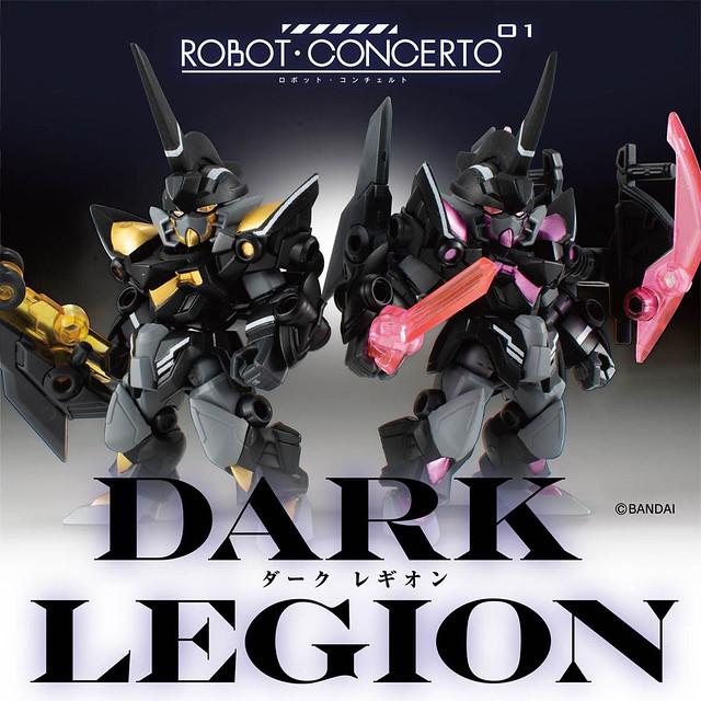 黑色新浪潮!萬代 ROBOT CONCERTO 01 DARK LEGION 原創機器人轉蛋