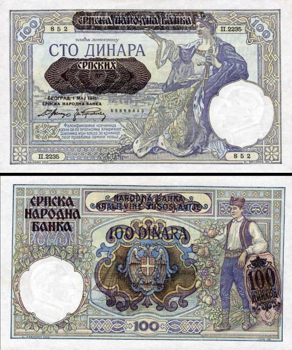 100 srbských dinárov Srbsko 1941, pretlač P23