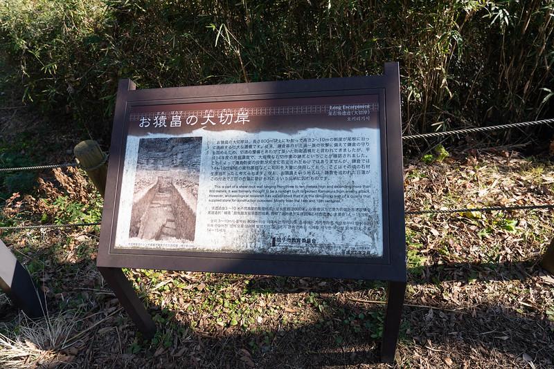20200113_kinuhariyama_0195.jpg