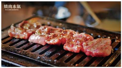 燒肉本氣-19