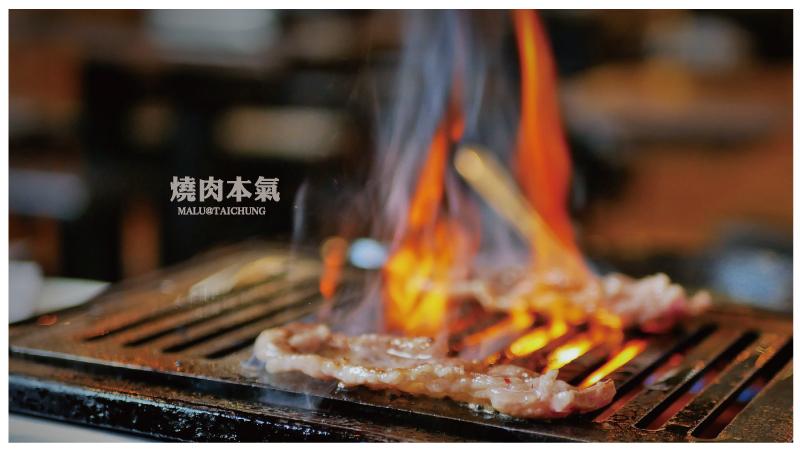 燒肉本氣-18