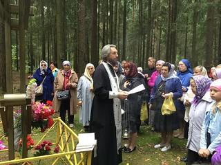05.09.2020   Панихида в Левашово