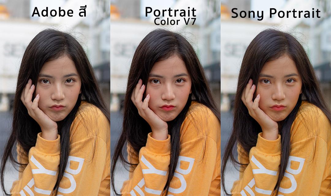 Sony-a7r4-skin-tone-04