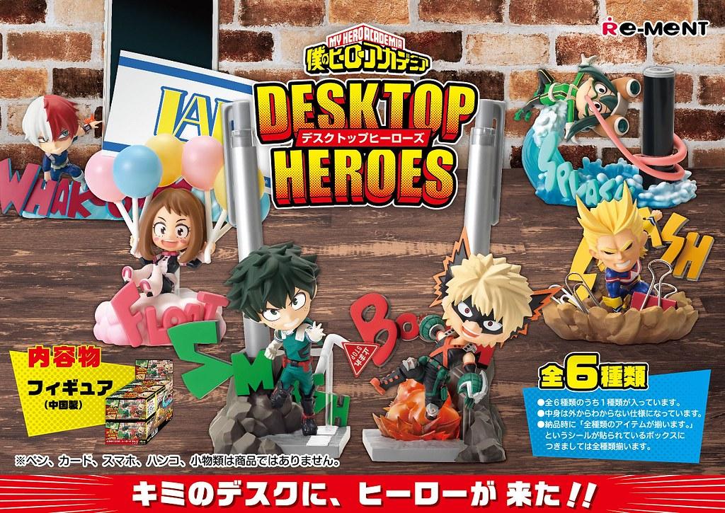 RE-MENT《我的英雄學院》 DESKTOP HEROES 桌上小物盒玩 在桌上熱鬧開戰!