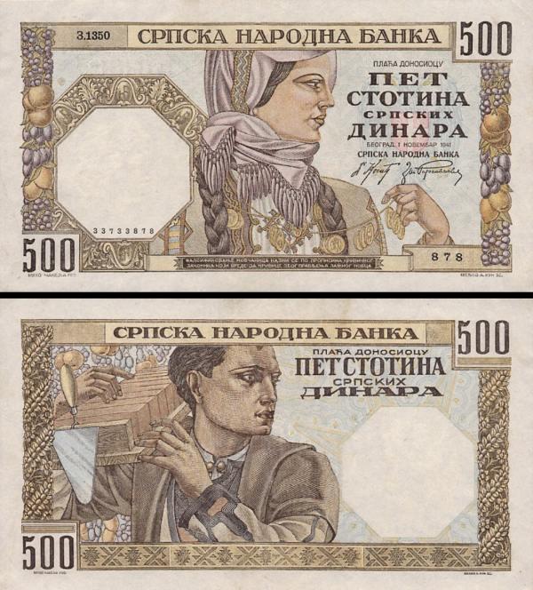 500 srbských dinárov Srbsko 1941, P27