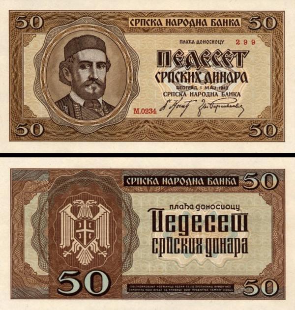 50 srbských dinárov Srbsko 1942, P29