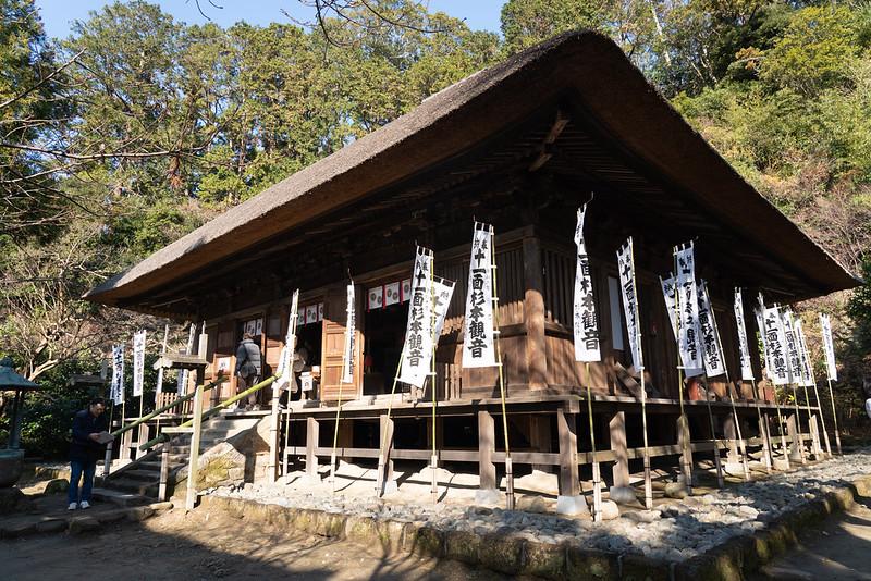 鎌倉 杉本寺