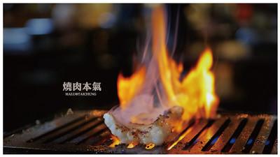 燒肉本氣-35