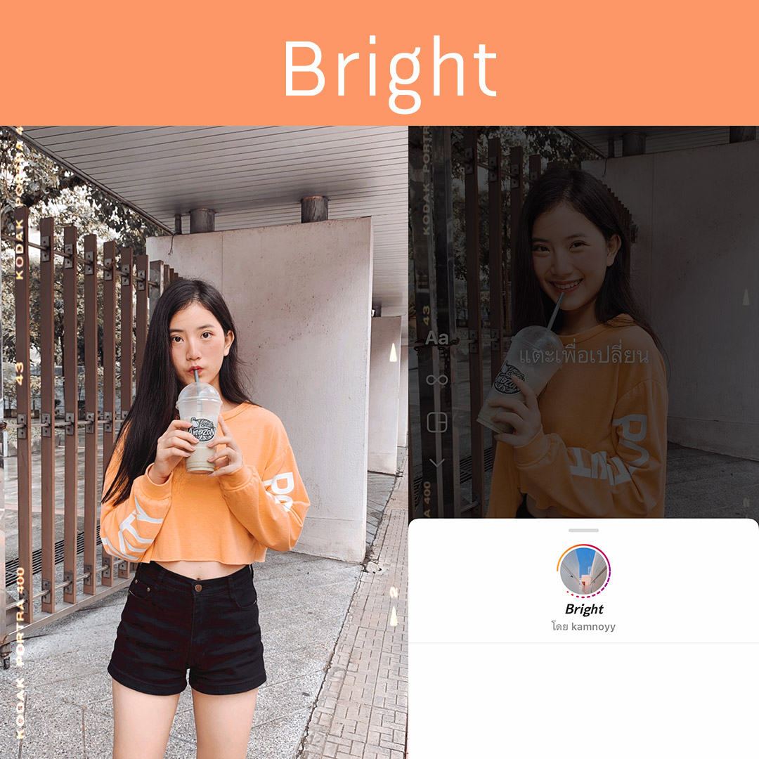 instagram-filter-film-02