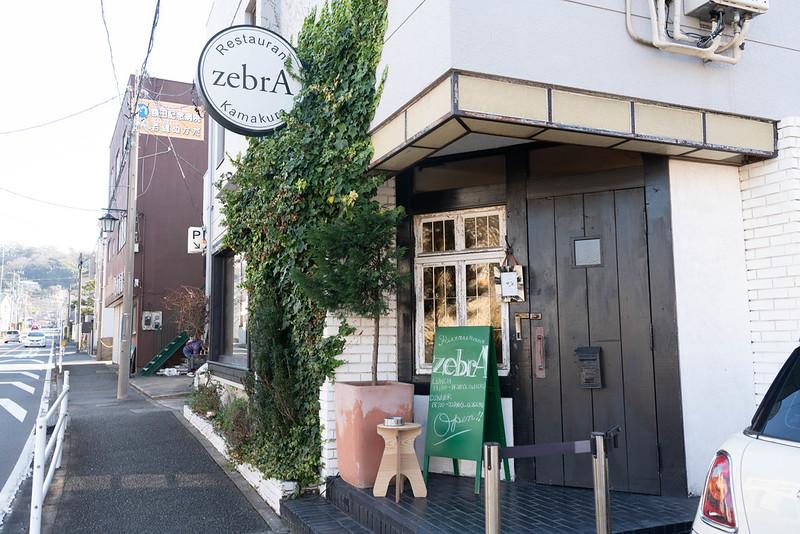 鎌倉 zebrA