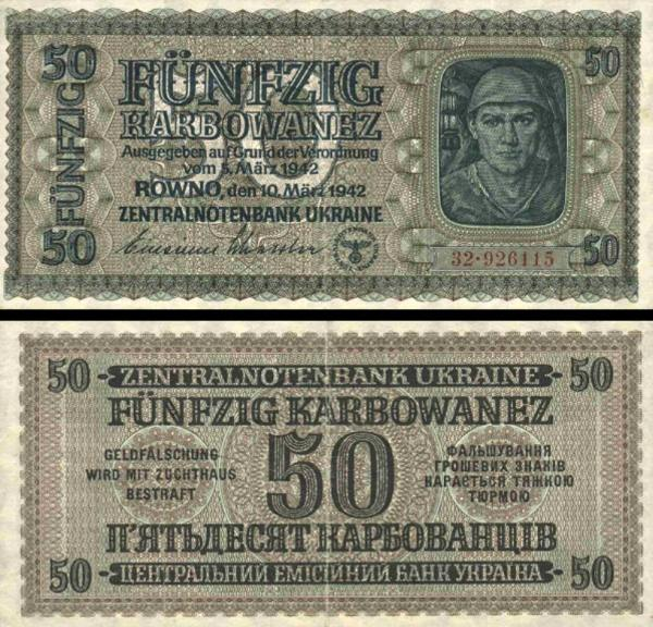 50 Karbovancov Ukrajina 1942, P54